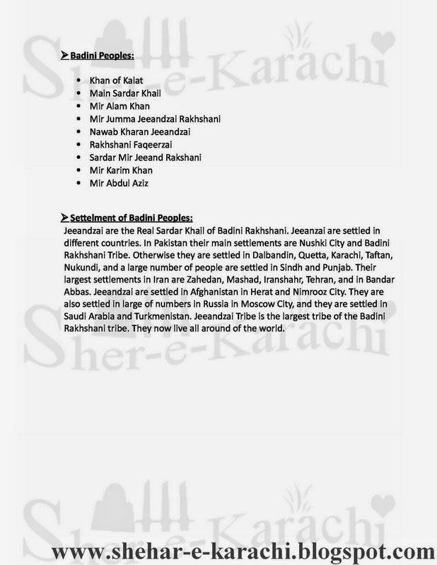 Badini Caste System - Shehar-e-Karachi   News Islam Recipe Article