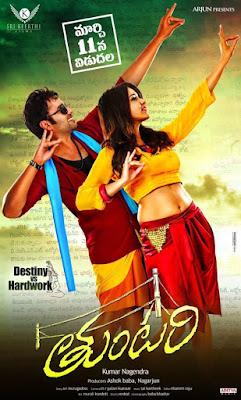 Tuntari (2016) Watch full telugu movie online