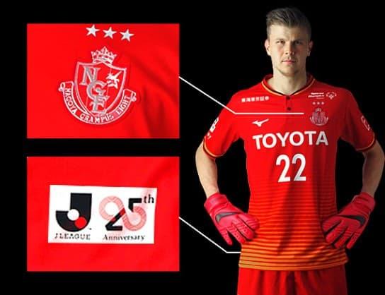 名古屋グランパス 2018 ユニフォーム-GK-Jリーグ25周年記念