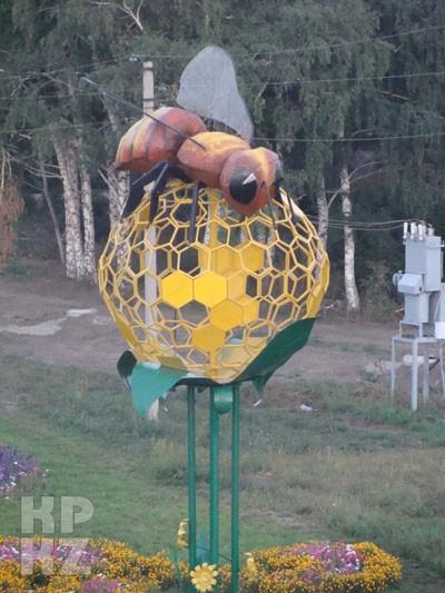 газового котла куплю пчелку электро в усть каменогорске днем рождения