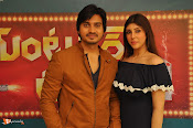 Guntur Talkies Movie Launch-thumbnail-7