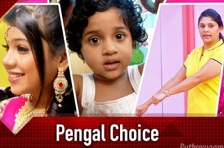 Pengal Choice 01-11-2018 Puthuyugam Tv