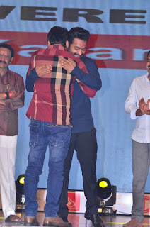 jai lava kusa trailer launch event photos