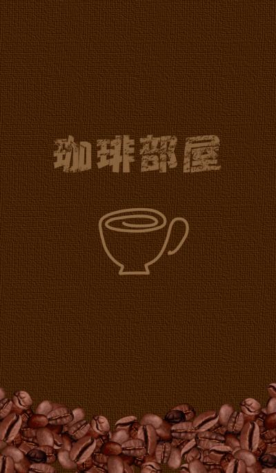 Coffee room.