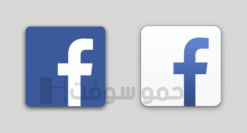 9d2ec9b3605 حميل فيس بوك لاي للاندرويد مجانا Download Facebook