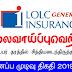 Vacancy In LOLC General Insurance Ltd.