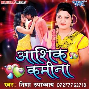 Aashiq Kameena - Nisha Upadhyay 2016 Bhojpuri music album