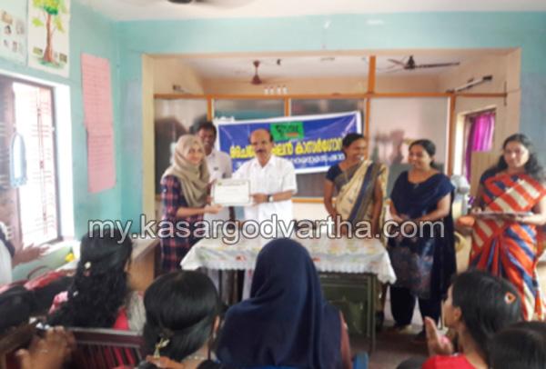 Kerala, News, Certificate, Kasargod, Distribution, Kookanam Rahman, Nileshwaram, Certificate distributed.