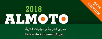 معرض AlMoto 2018 عروض ياماها الجزائر للدراجات النارية