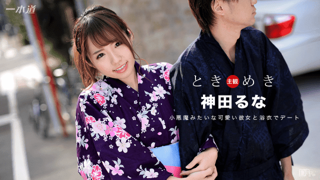 Rina Kanda Tokimeki A happy temporary with her suited for Yukata