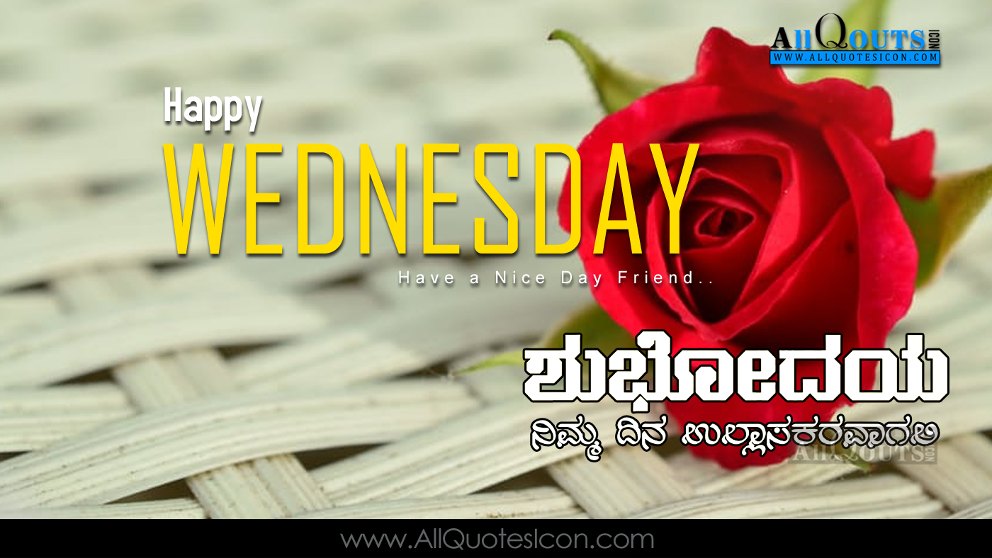 best happy wednesday quotes and sayings wallpapers kannada