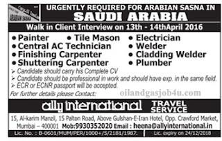 Vacancies in Arabian Sasna in Saudi Arabia