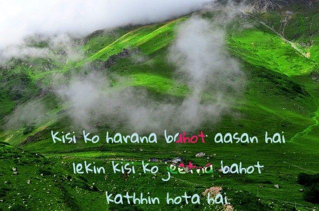 Hindi status for life :