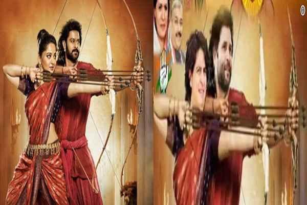 rahul-priyanka-premi-premika-poster-viral-on-social-media