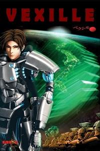 Watch Bekushiru: 2077 Nihon sakoku (Vexille) Online Free in HD