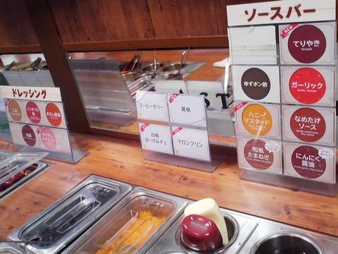 ビュッフェコーナー:デザート・ソース ステーキガスト一宮尾西店13回目