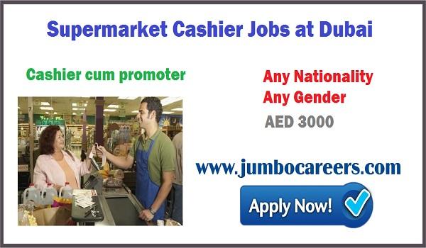 Cashier cum promoter jobs in Dubai, Cashier jobs with salary,