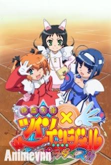 Kaitou Tenshi Twin Angel: Kyun Kyun☆Tokimeki Paradise!! -  2011 Poster