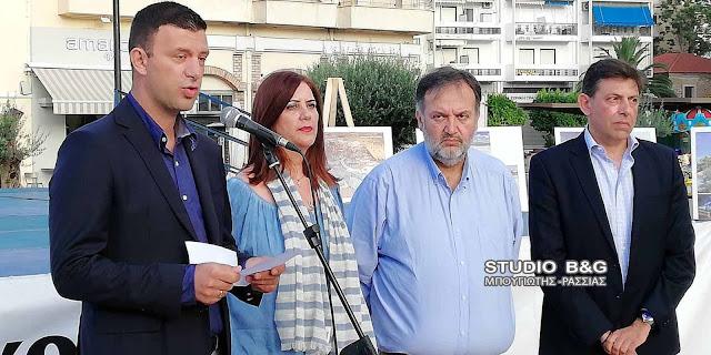 Στο Άργος πραγματοποιήθηκε ενημερωτική εκδήλωση της Ευρωπαϊκής Καμπάνιας «Europe in my Region 2018»