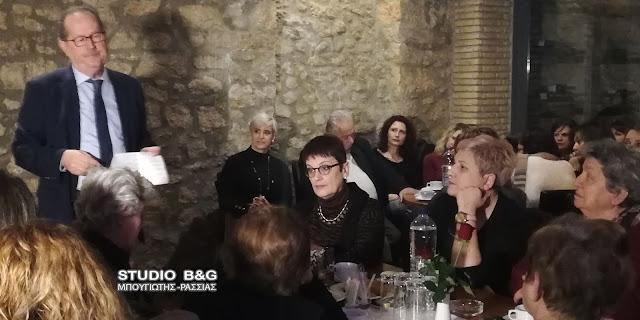 Συγκέντρωση γυναικών στο Άργος ο Παναγιώτης Νίκας