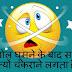 गोल घूमने के बाद सर क्यों चकराने लगता है - Gol Ghoomane Ke Baad Sar Kyon Chakaraane Lagata Hai