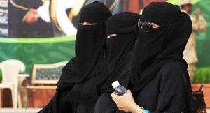 ارقام خطابات زواج في السعودية
