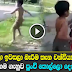 Two Kids Fighting - Gossip Lanka News exclusive