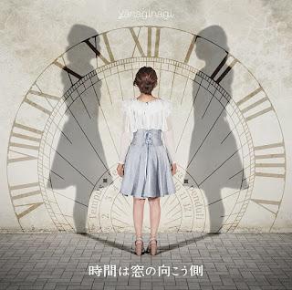 Download Jikan no Shihaisha Ending [SINGLE]
