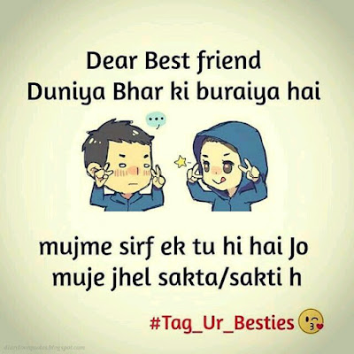 meri diary se best friend quotes with cute image
