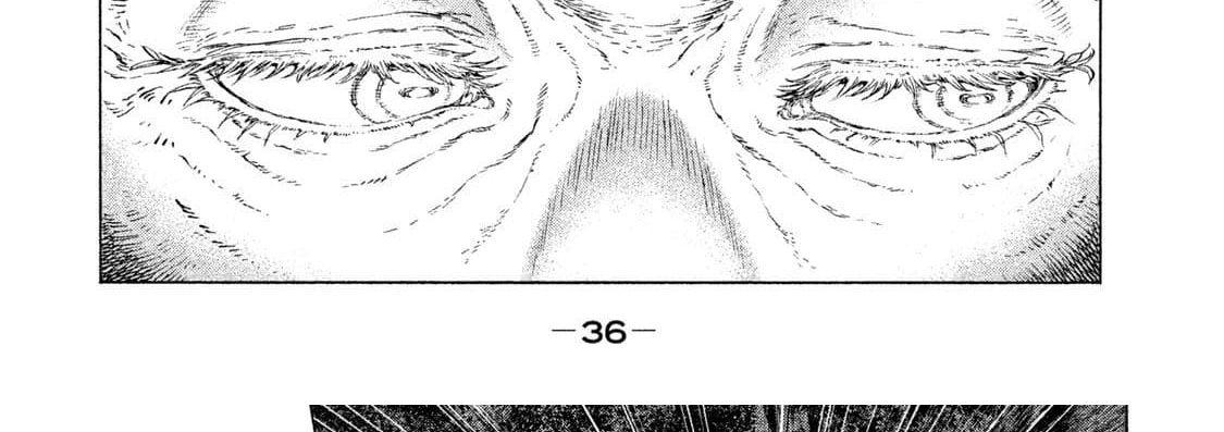 อ่านการ์ตูน Henkyou no Roukishi - Bard Loen ตอนที่ 1 หน้าที่ 131