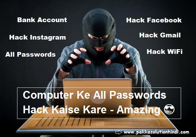 Computer Ke All Passwords Hack Kaise Kare - Hack Whatsapp,Facebook,Wifi,Google
