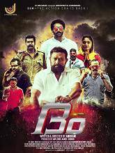 Watch Dum (2016) DVDRip Malayalam Full Movie Watch Online Free Download