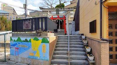 人文研究見聞録:雪國稲荷神社 [兵庫県]