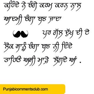 Fresh Gadar Punjabi Status For Sharechat in Punjabi