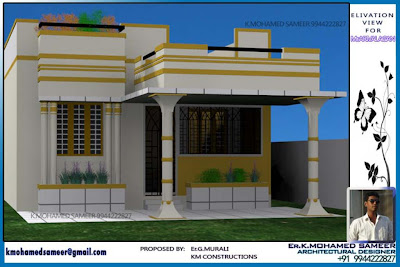 Low Cost House Design 900 Sq Ft Home Elevation Part 1