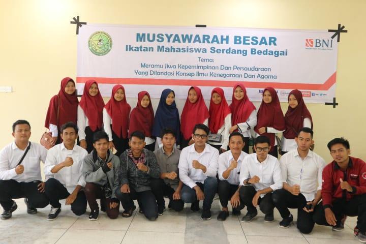 Ikatan Mahasiswa Serdang Bedagai Musyawarah Besar di Universitas Malikussaleh Aceh
