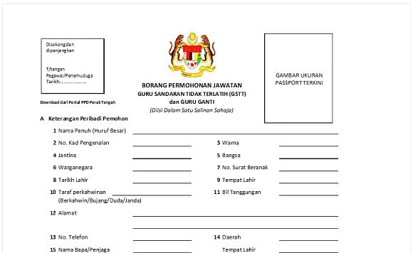 borang permohonan jawatan guru sandaran tidak terlatih (GSTT) di Malaysia