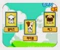 Game cuộc thi bắn cún