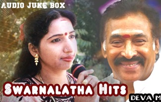 Swarnalatha Super Hits At Deva Music Audio Jukebox