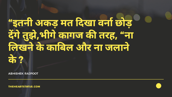 Royal status in Hindi and English   999+ royal nawabi status