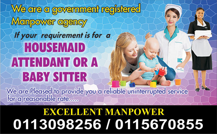 We provide talented housemaids, baby sitters and attendants.