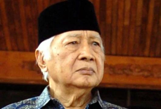 Setara Institute: Publik Harus Tahu Apa yang Pernah Dilakukan Soeharto