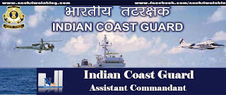 Assistant Commandant Job 2017