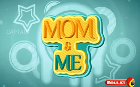 Tamil New Year Special Program | Mom And Me | Fun Game Show