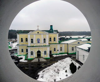Новомосковск. Самарский пустынный Свято-Николаевский монастырь