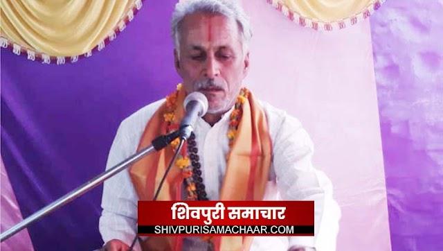 पापियों के पाप को नष्ट करने लिया था भगवान श्रीकृष्ण ने अवतार: शास्त्री रामेश्वर दयाल जी | Bairad News
