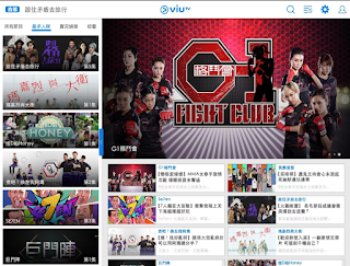 ViuTV Apk