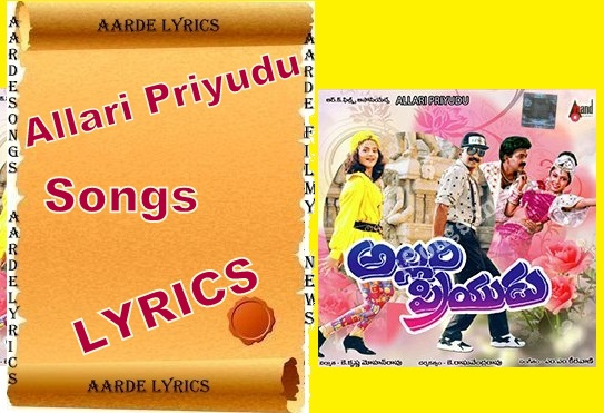 Utharala Urvasi Song Lyrics From Allari Priyudu(1993