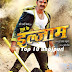 Khoon Ke Ilzaam (2016) Bhojpuri Movie Trailer