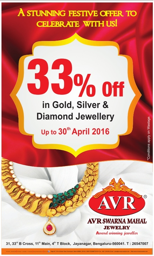 33% off discount offer in gold and silver diamond jewellery | Akshaya tritiya gold discount offers in april 2016